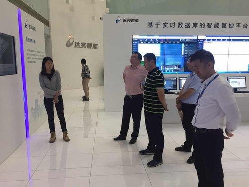 張總與達實就華為二期項目洽談20171114 (2).jpg