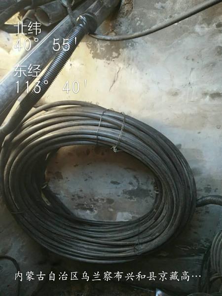 集寧-北京光纜一路由初驗整改 興和光纜2.jpg